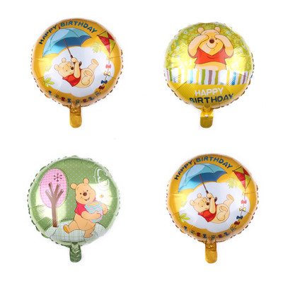 18″ Winnie The Pooh Non Message Foil Balloons