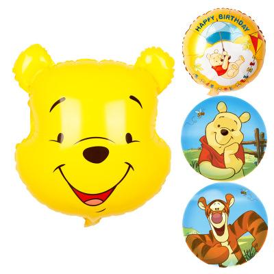 Winnie Foil Balloons (2)