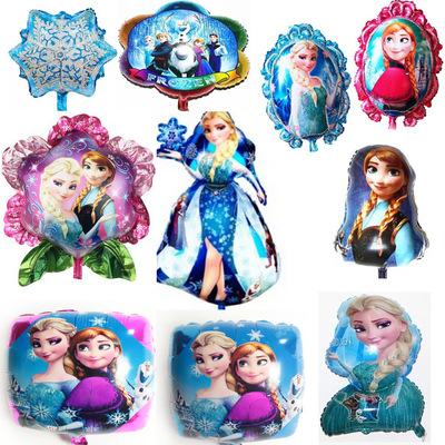 Frozen Supershape Balloons