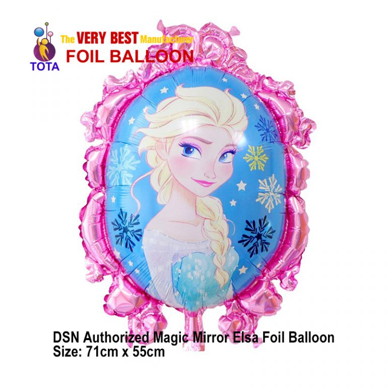 DSN Authorized Magic Mirror Elsa Champagne gold Foil Balloon-2