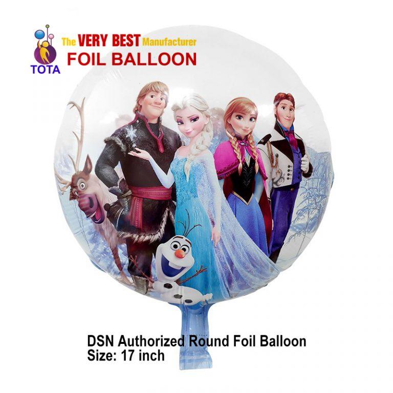 DSN Authorized Round Foil Balloon