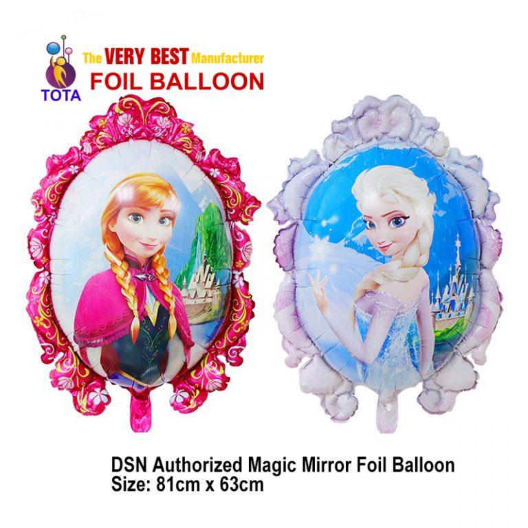DSN authorized magic mirror Foil Balloon